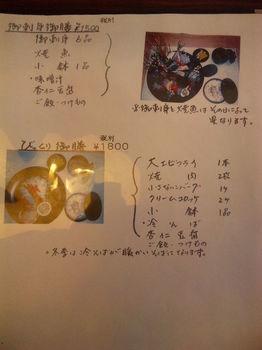 1802977_1997042738_31large.jpg