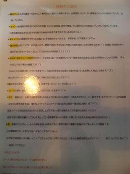 1802977_2138311649_23large.jpg