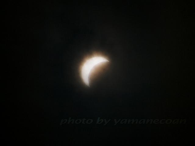 日食200907221106.jpg