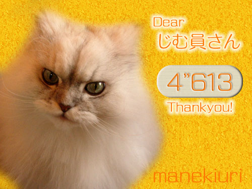 manekiuri-4613.jpg