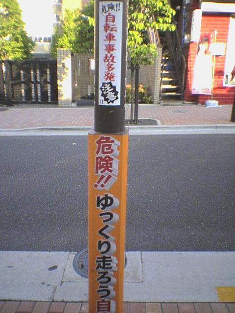 早稲田南門通りでCAR8868D.jpg