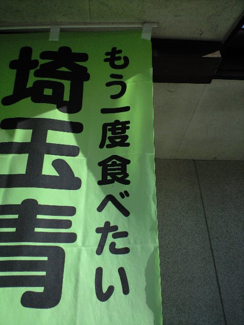 CA390104.JPG