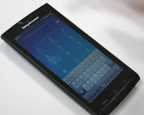 DSC00099.JPG