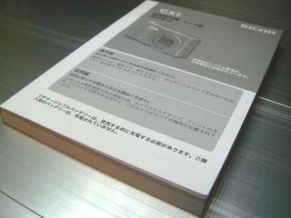 DSC05058.JPG
