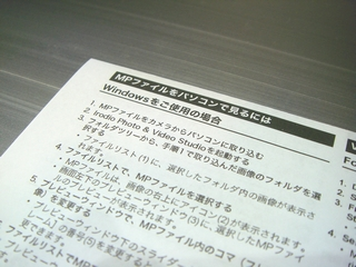 DSC05059.JPG
