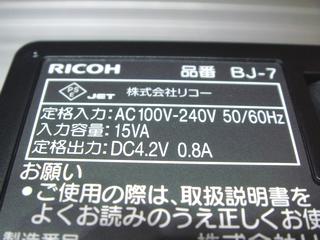 DSC05064.JPG