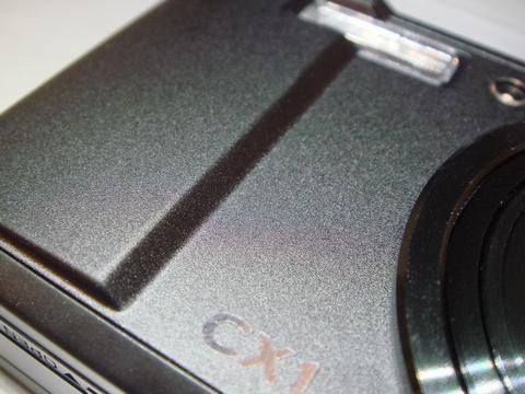 DSC05069.JPG