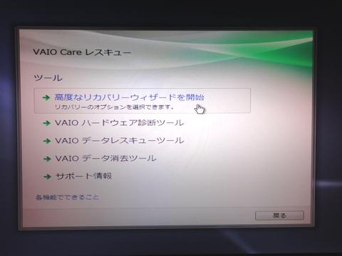 DSC06169.JPG