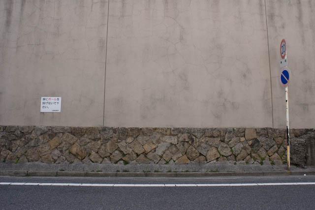 2008032101.jpg