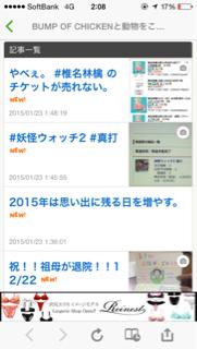 image-20150123030913.png