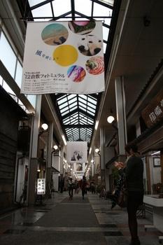今年の商店街.jpg