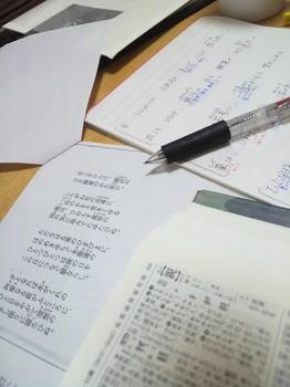 古語辞典もください(T_T).JPG
