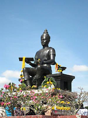 ย้อนรอยอดีต 9 เล่าเรื่องประเทศไทย พ.ศ. 1792 - 1911