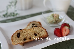 pain_de_raisin2.jpg