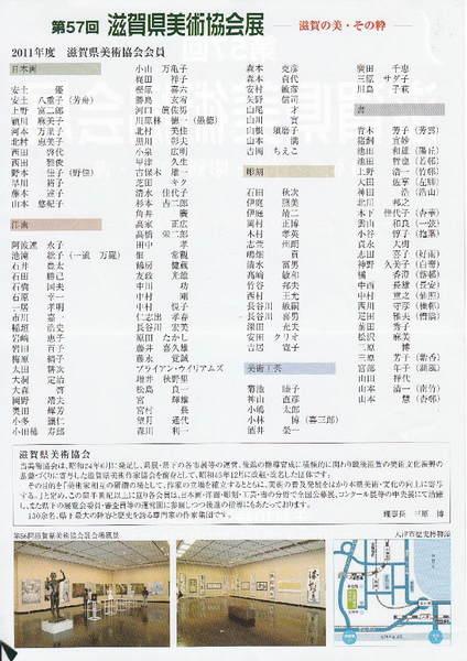 県美術展2.jpg