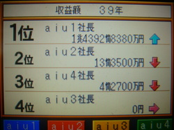 DSC00555.JPG