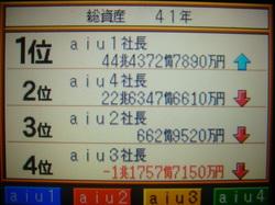 DSC00577.JPG