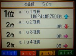 DSC00689.JPG