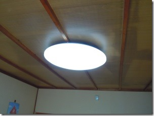 Panasonic Ceiling Light1