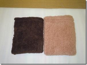 flancflanc's boa blanket color