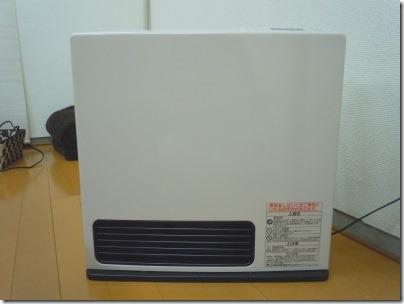 ガスファンヒーターは温かく臭いも少なくて乾燥しづらい