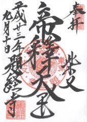 BLOG_20110910_7_4.JPG
