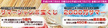 BLOG_20120709_2.JPG