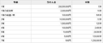 BLOG_20120829_5.JPG
