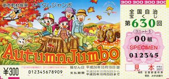 BLOG_20121001_1.JPG