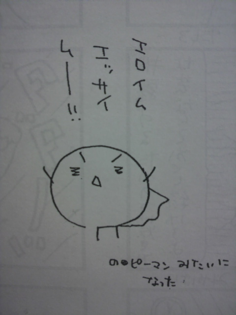 P1000793.jpg