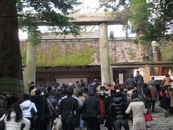 2009_0106初詣 お伊勢参り0045_R.JPG