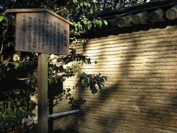 2009_0106初詣 お伊勢参り0059_R.JPG