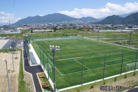 12 6サッカー場_全景1(縮小版)ローカル入り.jpg