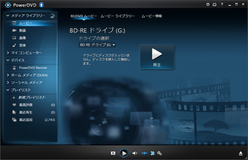PowerDVD131.jpg