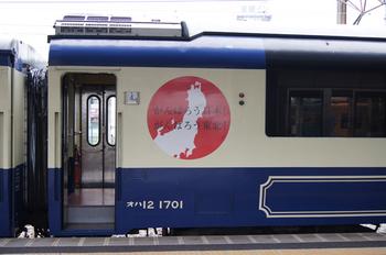 aizu46.jpg