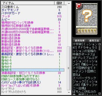 kiwame2.JPG