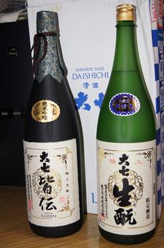 sake05_DSC00118.jpg