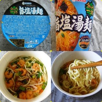 旨塩タン麺.jpg