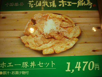札幌8.jpg
