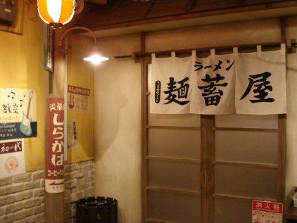札幌、小樽12.jpg