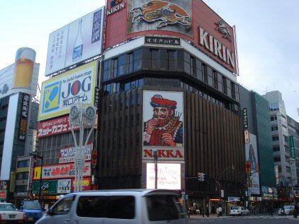 札幌、小樽9.jpg