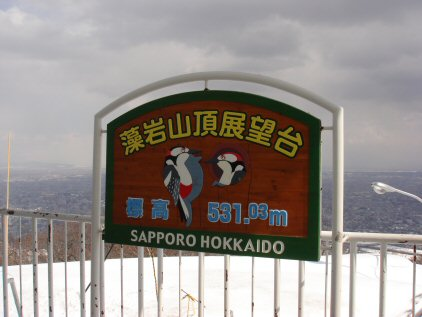 札幌、小樽 2日目 11.jpg