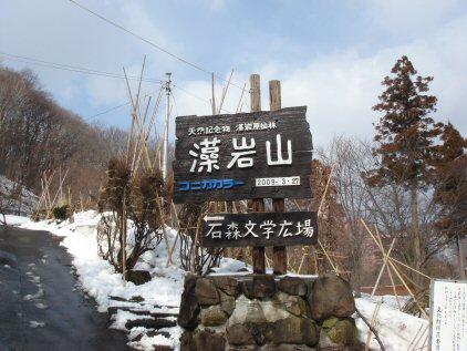 札幌、小樽 2日目 5.jpg