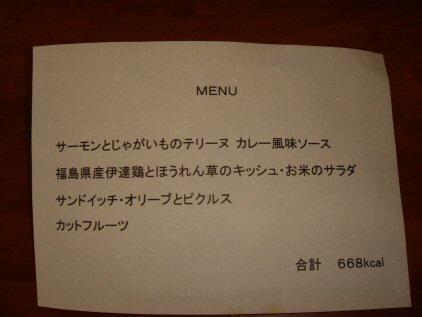 沖縄9.jpg