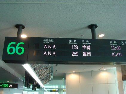 沖縄・石垣・竹富1.jpg
