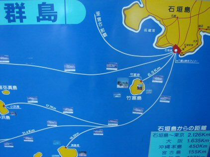 沖縄・石垣・竹富20.jpg