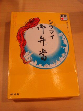 沖縄・石垣・竹富3.jpg