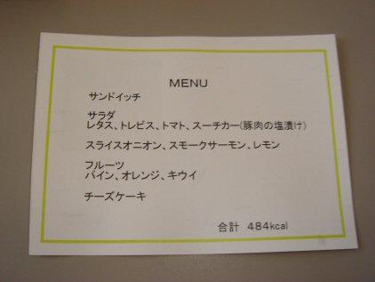 沖縄・石垣・竹富40.jpg