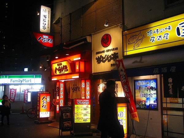 1.ぢどり亭・難波2号店.jpg