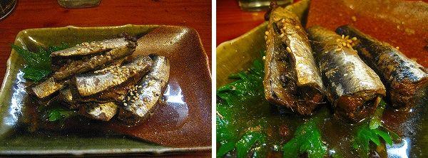 15.鰯の生姜煮.jpg